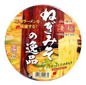 ★まとめ買い★ ヤマダイ 凄麺ねぎみその逸品 133g ×12個【イージャパンモール】
