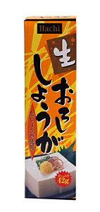 【送料無料】★まとめ買い★ ハチ食品 生おろし生姜 42g ×20個【イージャパンモール】