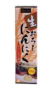 ★まとめ買い★ ハチ 生おろしにんにく 43g ×20個【イージャパンモール】