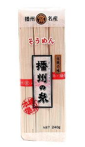 ★まとめ買い★ マルツネ 播州の糸 そうめん 240g ×30個【イージャパンモール】
