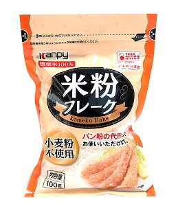 ★まとめ買い★ カンピー 米粉フレーク 100G ×20個【イージャパンモール】