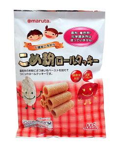 太田油脂 こめ粉ロールクッキー10個【イージャパンモール】