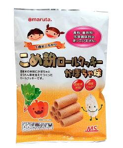 太田油脂 こめ粉ロールクッキーかぼちゃ味10個【イージャパンモール】
