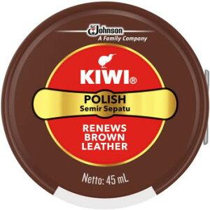 【送料無料】KIWI(キィウィ) 油性靴クリーム 中缶 茶45ml【生活雑貨館】