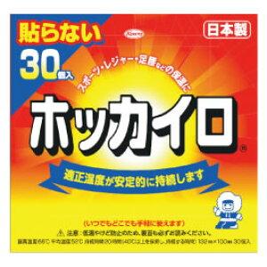 ホッカイロ(30個入)【返品・交換・キャンセル不可】【イージャパンモール】