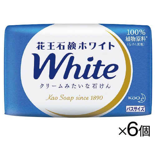 花王 花王ホワイトバスサイズ130g(6個入)【返品・交換・キャンセル不可】【イージャパンモール】