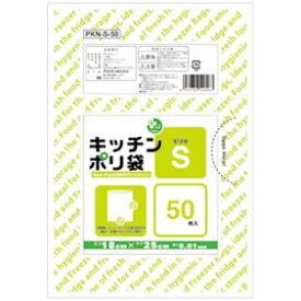 キッチンポリ袋HD(50枚入)M【返品・交換・キャンセル不可】【イージャパンモール】