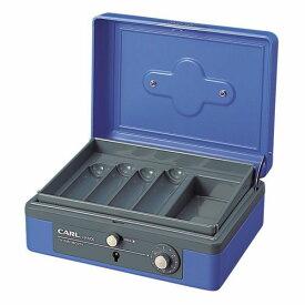 【ポイント最大21倍★7/10 7/25】CARL キャッシュボックス 大 W195×D155×H86mm ブルー 1台