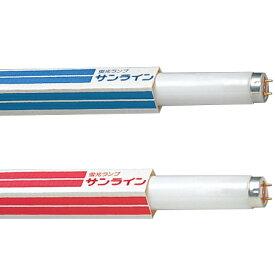 日立 直管蛍光ランプ サンライン グロースタータ形 40W形 昼光色 業務用パック 1パック(25本)