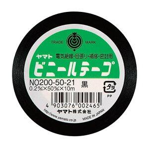 YAMATO ビニールテープ 50mm×10m 黒 1巻