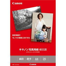 【ポイント最大21倍★7/10 7/25】CANON 写真用紙・絹目調 印画紙タイプ SG?201A420 A4 1冊(20枚)