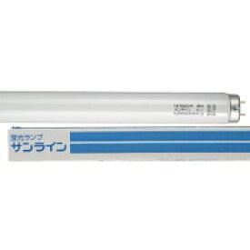 日立 直管蛍光ランプ サンライン ラピッドスタータ形 40W形 昼光色 1パック(4本)
