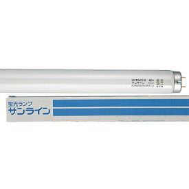 日立 直管蛍光ランプ サンライン グロースタータ形 40W形 昼光色 1パック(4本)