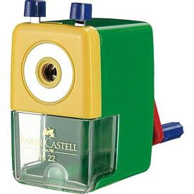 【送料無料】【法人(会社・企業)様限定】ファーバーカステル 鉛筆削り グリーン 1個