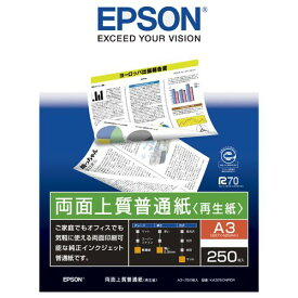 EPSON 両面上質普通紙<再生紙> A3 1冊(250枚)