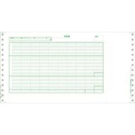【ポイント最大13倍★8/25】PCA 給与明細封筒D 口開き式 連続紙 1箱(1000枚)
