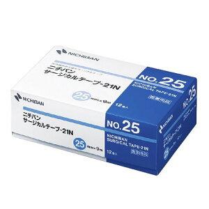 【送料無料】【法人(会社・企業)様限定】NICHIBAN サージカルテープ-21N No.25 25mm×9m 1箱(12巻)