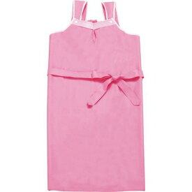 ピジョン ハビナース 軽やか介助用エプロン ロングタイプ 女性用 ピンク 1枚
