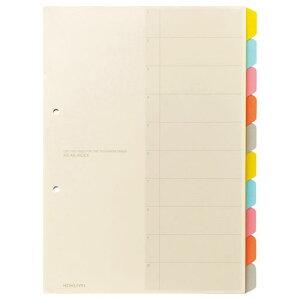 【送料無料】【法人(会社・企業)様限定】コクヨ カラー仕切カード(ファイル用・10山見出し) A4タテ 2穴 5色+扉紙 1パック(5組)
