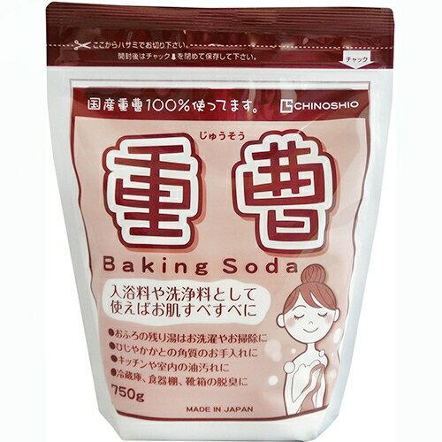 地の塩社 国産重曹100% 750g 1パック