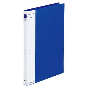 KING JIM バネックスファイル A4タテ 200枚収容 背幅30mm 青 1セット(10冊)
