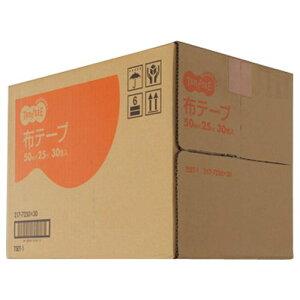 布テープ 中梱包用 50mm×25m 1セット(30巻)