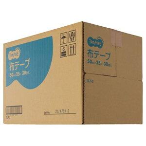 【送料無料】【法人(会社・企業)様限定】布テープ 重梱包用 50mm×25m 1セット(30巻)
