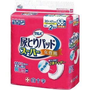 白十字 サルバ 尿とりパッドスーパー 女性用 1セット(272枚:68枚×4パック)