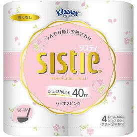 【キャッシュレス5%還元】日本製紙クレシア クリネックス システィ ピンク ダブル 芯あり 40m 1セット(40ロール:4ロール×10パック)