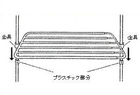 WAKI 多機能伸縮ポール用伸縮棚〈クローム〉 EMP164【ホームセンター・DIY館】