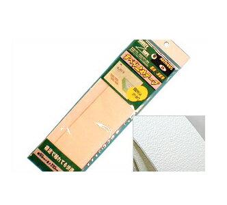 WAKI 屋内・浴室用すべり止めテープ〈白〉シートタイプ/50×230mm×3枚【ホームセンター・DIY館】
