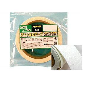 WAKI 屋内・浴室用すべり止めテープ〈白〉ロールタイプ/25mm×3m【ホームセンター・DIY館】
