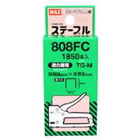 MAX ミニタッカ用ステープル 808FC【日用大工・園芸用品館】