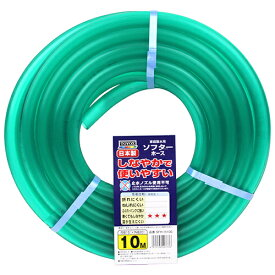 TOYOX ソフターホース 10M SFH−1510G【日用大工・園芸用品館】