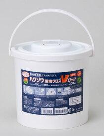ハクゾウ環境クロス Vロック300(大判)容器入 150×300 300枚【在宅看護・介護用品館】
