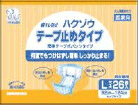 ハクゾウニューテープ止め L 26P (26枚×2袋)【在宅看護・介護用品館】