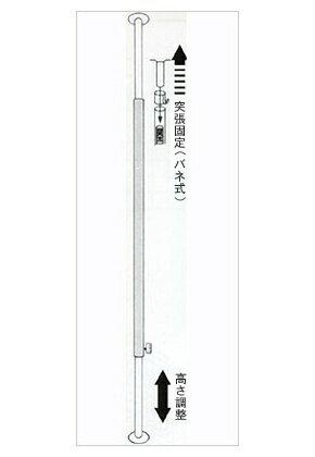 WAKI 伸縮ポール 中〈ブラック〉 EMP050【ホームセンター・DIY館】
