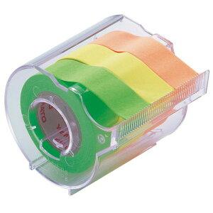 YAMATO メモック ロールテープ 蛍光紙 カッター付 15mm幅 オレンジ&レモン&ライム 1個
