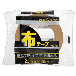 【送料無料】【法人(会社・企業)様限定】スリオンテック 布テープ No.343720 25mm×25m 1セット(60巻)