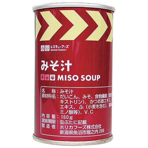 ホリカフーズ レスキューフーズ みそ汁 160g 1セット(24缶)