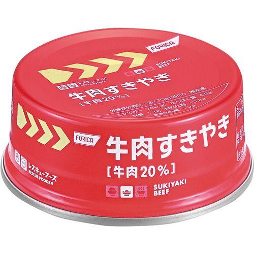 ホリカフーズ レスキューフーズ 牛肉すきやき 1セット(24缶)