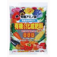 【送料無料】サンアンドホープ 有機肥料 有機入り化成オール8号 5kg 4袋セット【生活雑貨館】