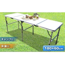 【代引き不可】アウトドアテーブル1818