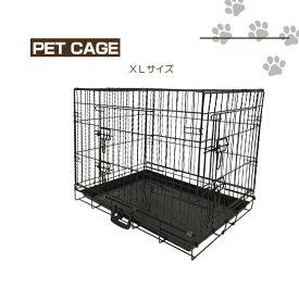 【代引き不可】犬/猫用 ペットサークルGY07-L XLサイズ(8004)