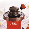 電池式チョコファウンテンSCB-20