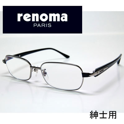 レノマ紳士用老眼鏡 エレガンス婦人用老眼鏡