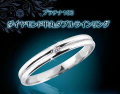 プラチナ100ダイヤモンド甲丸ダブルラインリング