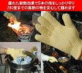 【特殊機能手袋安全手袋軍手】FALCONファルコン耐熱手袋ファルグローブ(片手のみ)