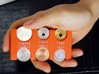 FALCON执政官手机硬币持有人硬币家