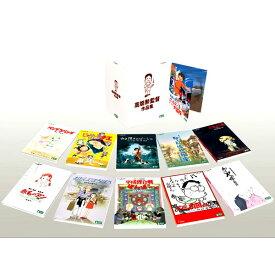 『高畑勲監督作品集』 DVD12枚セット